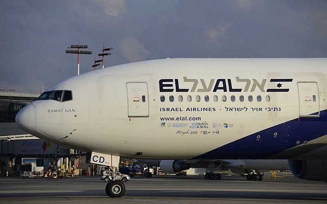 An El Al plane at Tel Aviv's Ben Gurion Airport, Aug. 17, 2016. (JTA)