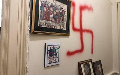 A Jewish professor's office was vandalized with anti-Semitic graffiti at Teacher's College, Columbia University yesterday. Courtesy Musya Herzog