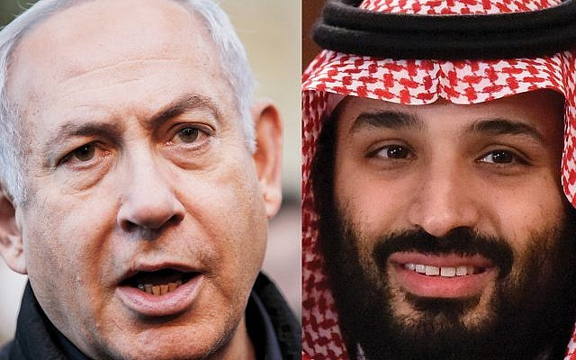 Israeli Prime Minister Benjamin Netanyahu and Saudi Crown Prince Mohammed Bin Salman. Changing conditions in the Middle East have brought them together. Getty Images