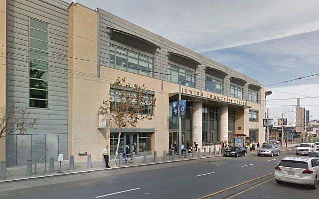 The JCC of San Francisco (Google Maps via JTA)