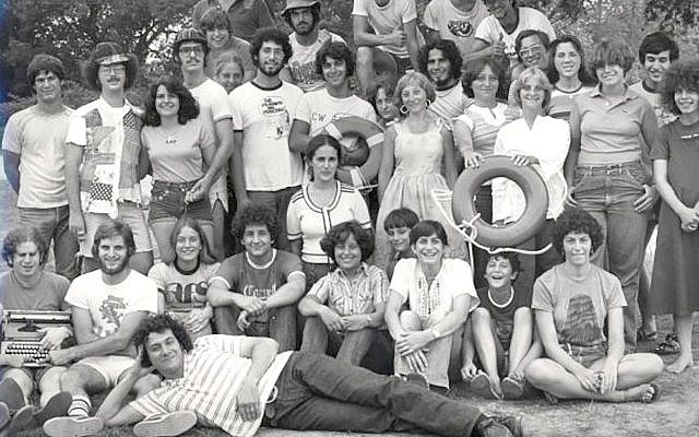 The Kutz staff is shown in 1977. Courtesy of Kutz Camp
