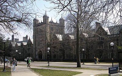 The University of Michigan quad.