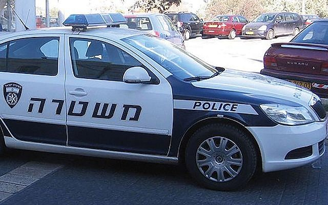 "An Israeli police cruiser. ""We're not making a statement pro- or anti-Israel, or pro- or anti-ADL, or pro- or anti-Jewish Voice for Peace,"" says Northampton Mayor David Narkewicz. JTA"