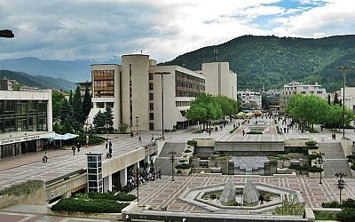 A view of downtown Blagoevgrad. Photos by Wikimedia Commons