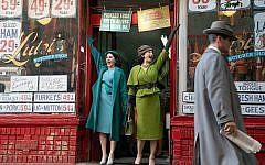 Actor Rachel Brosnahan plays Miriam 'Midge' Maisel (left) and Marin Hinkle plays her mother Rose Weissman in 'The Marvelous Mrs. Maisel,' now in its second season. (via Times of Israel)