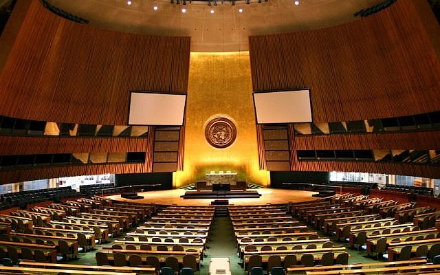 A view of the U.N. General Assembly Hall. (Patrick Gruban/Wikimedia Commons)