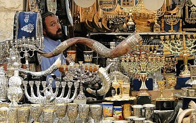 Illustrative image of a gift shop in Jerusalem. Wikimedia Commons/Adam Jones