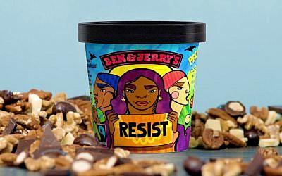 Ben & Jerry's new flavor, Pecan Resist. Youtube.