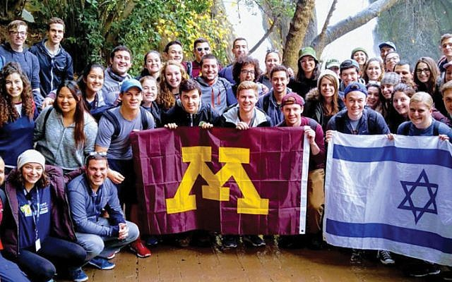 The Hillel student community at the University of Minnesota. University of Minnesota Hillel