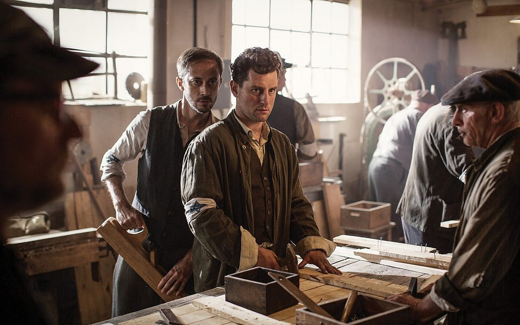 """A scene from """"Who Will Write Our History."""" Courtesy of Anna Wloch"""