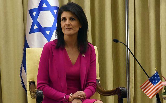 Nikki Haley, former U.S. Ambassador to the United Nations. DEBBIE HILL/AFP/Getty Images