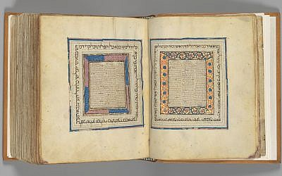 The 14th-century Spanish Bible from the Castile region. Photos courtesy of the Metropolitan Museum of Art