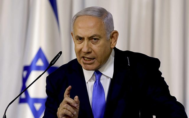 JCPA's statement did not criticize Prime Minister Netanyahu, above, for courting the Kahanist Otzma Yehudit party. Getty Images