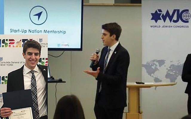 Start-Up Nation Mentorship received a certificate of recognition as a finalist in the Campus Pitch Competition, sponsored by The World Jewish Congress and Israel's Consulate.