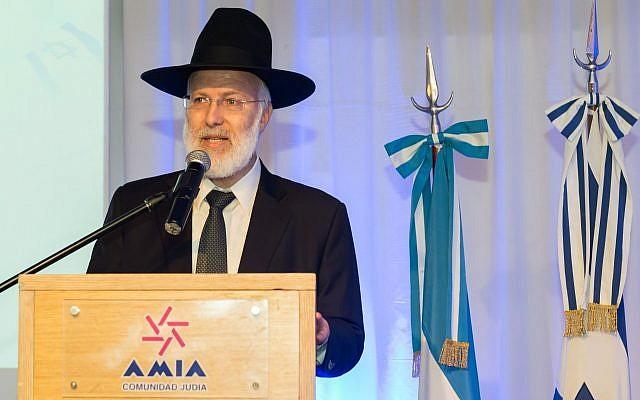 Buenos Aires Chief Rabbi Gabriel Davidovich (Courtesy of AMIA/via JTA)