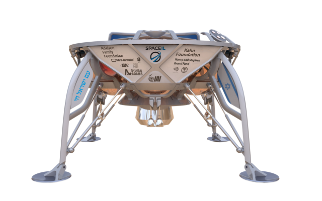 SpaceIL's craft set to land on the moon in April is about 5 feet tall with a diameter of 6 1/2 feet. (Courtesy of SpaceIL/via JTA)