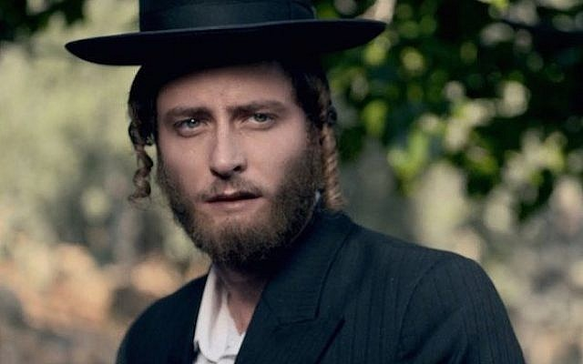"Michael Aloni as Akiva Shtisel in ""Shtisel,"" a  TV show about a chareidi's family in Jerusalem's Mea Shearim neighborhood. Courtesy"