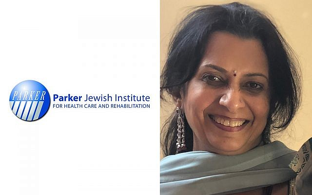 Sujata Seth, Marketing Associate at Parker Jewish Institute for Health Care & Rehabilitation.