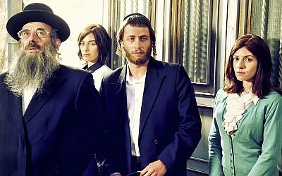 """Michael Aloni as Akiva in """"Shtisel"""" (second from right) with the rest of the main Shtisel crew. Screenshot/Netflix"""