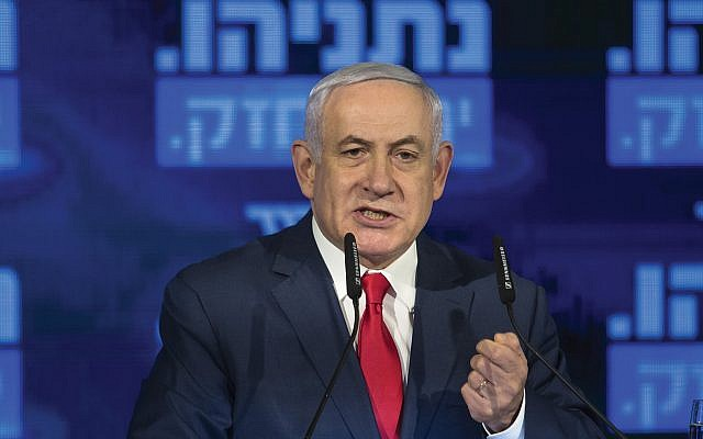 New poll cites Benjamin Netanyahu as not handling Israel-diaspora well, but Israelis trust him more than his challengers to guide the relationship. Getty Images