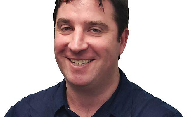David Bryfman