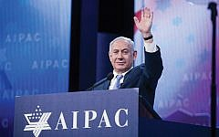 Israeli Prime Minister Benjamin Netanyahu at a recent AIPAC policy conference. jns.org