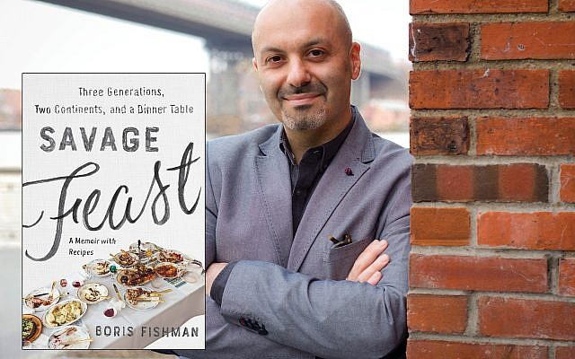 Comfort food: Fishman captures his family's immigrant experience in all its reverberations, layering their narrative with particular dishes. Stephanie Kaltsas