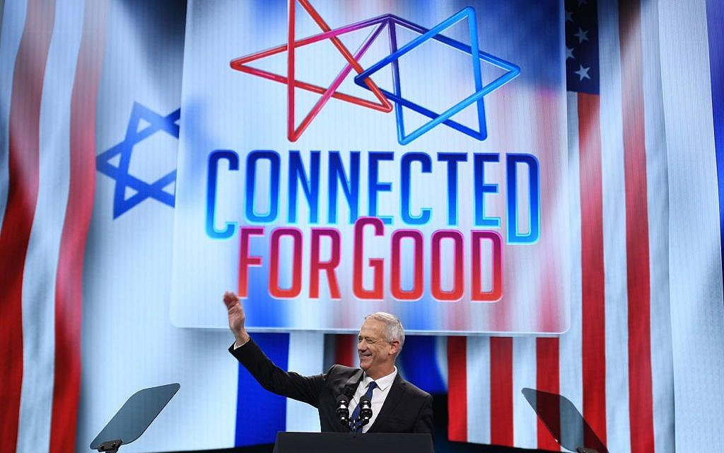 AIPAC: Walking A Shaky Bipartisan Tightrope