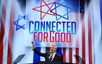 Retired Israeli general Benny Gantz, one of the leaders of the Blue and White (Kahol Lavan) political alliance, speaks during the AIPAC annual meeting in Washington, DC, on March 25, 2019. Getty Images