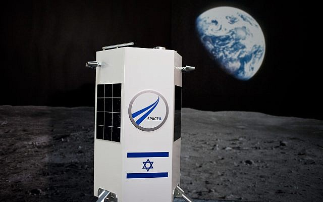 A prototype of a nano spaceship is displayed during a press conference held by Israel's Space IL organization back in 2011. Getty Images