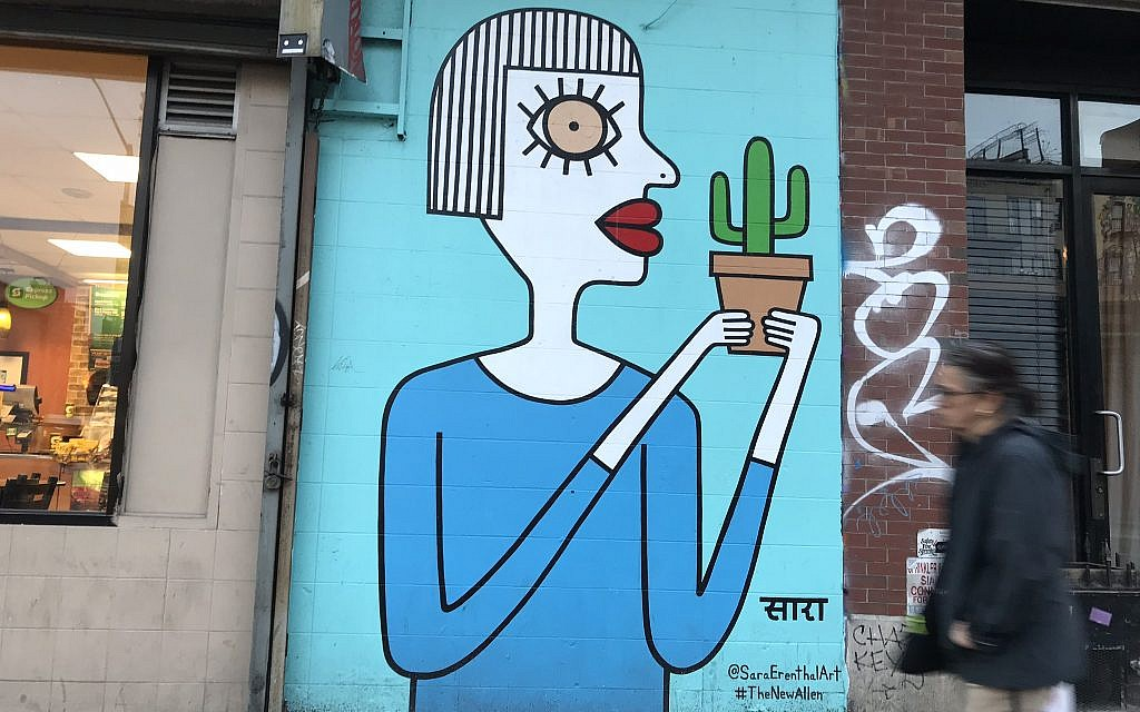 A mural by Sara Erenthal in the Lower East Side, Manhattan. Miriam Groner/JW