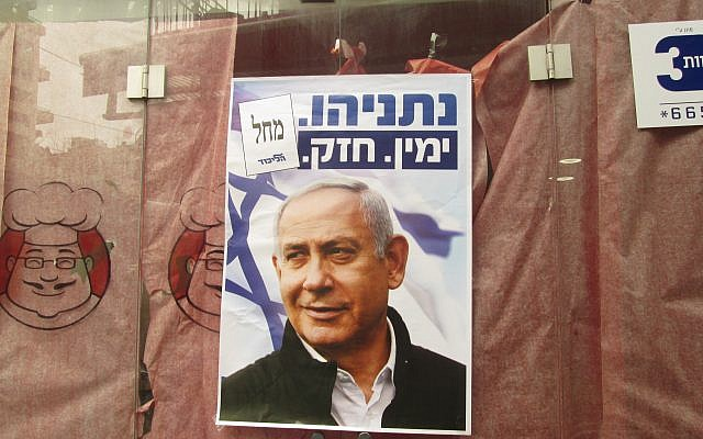 "This election poster for Benjamin Netanyahu hails his virtues as ""right wing"" and strong. Michele Chabin/JW"