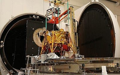The Beresheet spacecraft pictured before its launch. (Courtesy/Israel Aerospace Industry/Via Times of Israel)