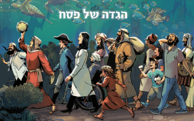 Gorfinkel's haggadah tells the story of Passover in graphic form. Pictured here, a portion of the cover. Courtesy of Koren Publishers