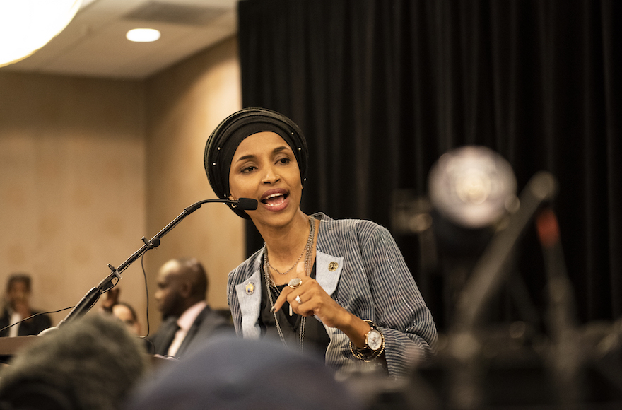 House Dems to Vote on Resolution in Response to Omar's Anti-Semitic Comments