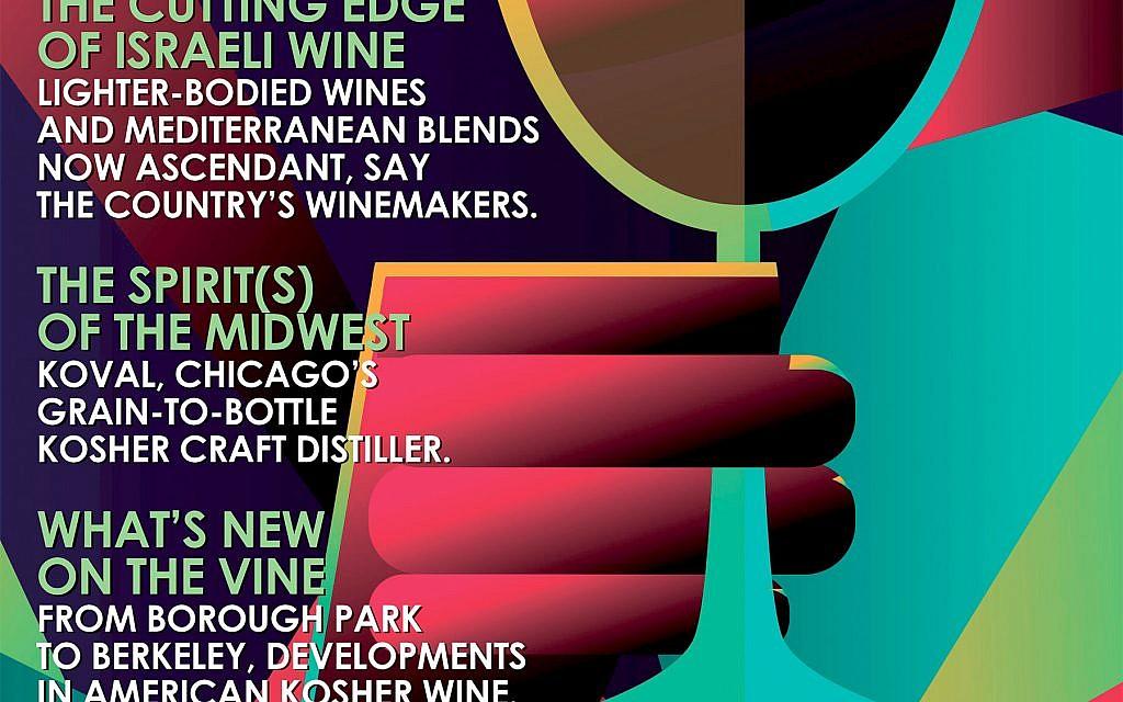 Kosher Wine Guide 2019
