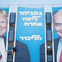 "A Jewish Rorschach test: Many Israelis view with pride this billboard of a smiling President Trump and Prime Minister Netanyahu; many American Jews would wince. The Hebrew message is ""Netanyahu: A league of his own. Likud."" Yonatan Sindel/Flash90"