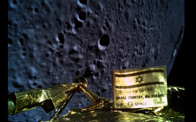 "Israel's Beresheet spacecraft took this ""selfie"" as it attempted to land on the moon. SpaceIL/YouTube via JTA"