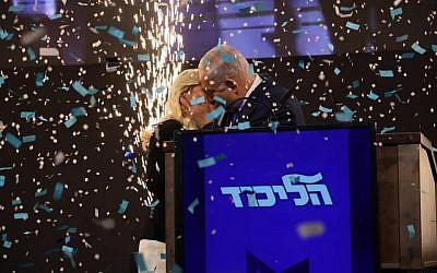 Facebook/Benjamin Netanyahu - בנימין נתניהו