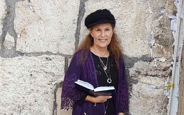 Lori Gilbert-Kaye. (Facebook/via Times of Israel)