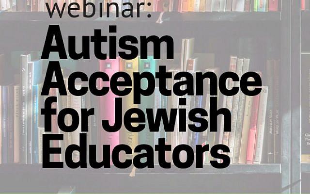 Autism Acceptance Webinar. Courtesy of Matan
