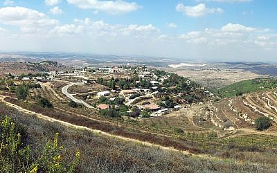 """Bat Ayin, Gush Etzion"" Wikimedia Commons"