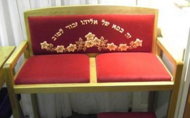Chair of Elijah, Wikimedia Commons