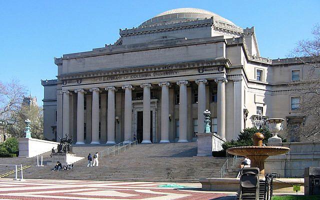 Columbia University (Wikimedia Commons)
