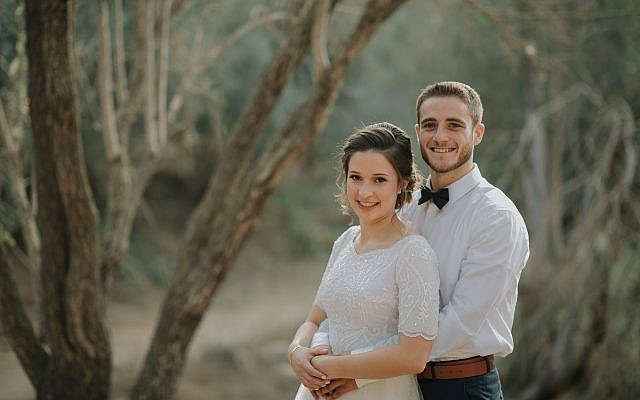 Ariel and Moriah were married on October 11, 2018 at Ramat Rachel in Jerusalem. Photographer: Roey Harazy