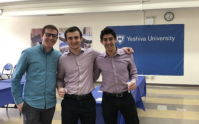 Yeshiva University students come out to JScreen's event. Courtesy of Jason Edelstein