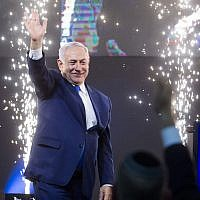 Israeli Prime Minster Benjamin Netanyahu greets supporters at his victory speech in Tel Aviv, April 10, 2019. JTA