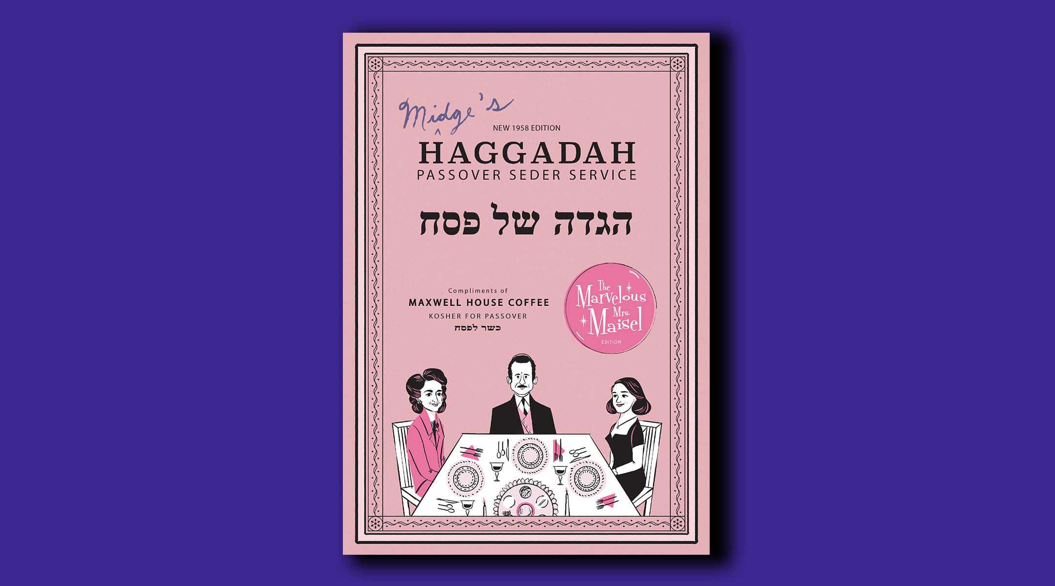 A Roundup Of New Haggadahs Hitting The Shelves This Year