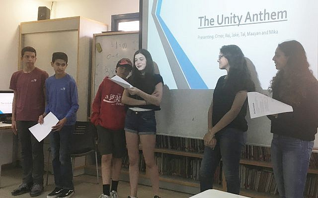 Contra Costa Jewish Day School students present a national anthem project together with students from the Arnon School in Ramat Gan. Courtesy of Contra Costa Jewish Day School
