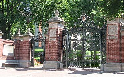 Brown University Gates. Via flickr